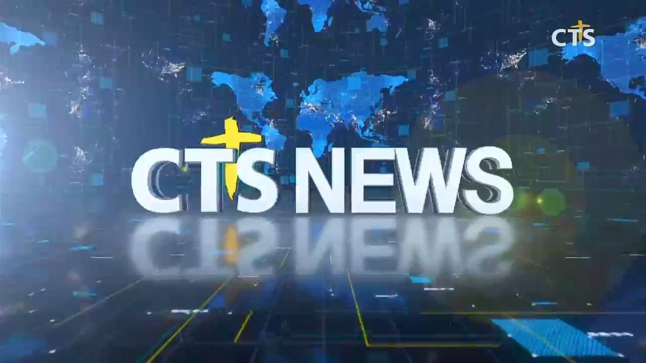 [CTS 뉴스] 2018년 5월 31일 전체뉴스