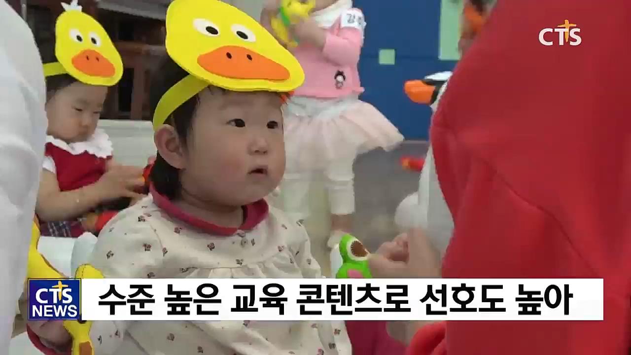 연중기획 <다음세대, 대한민국의 희망입니다>⑫ - 영유아 섬기는 마을목회