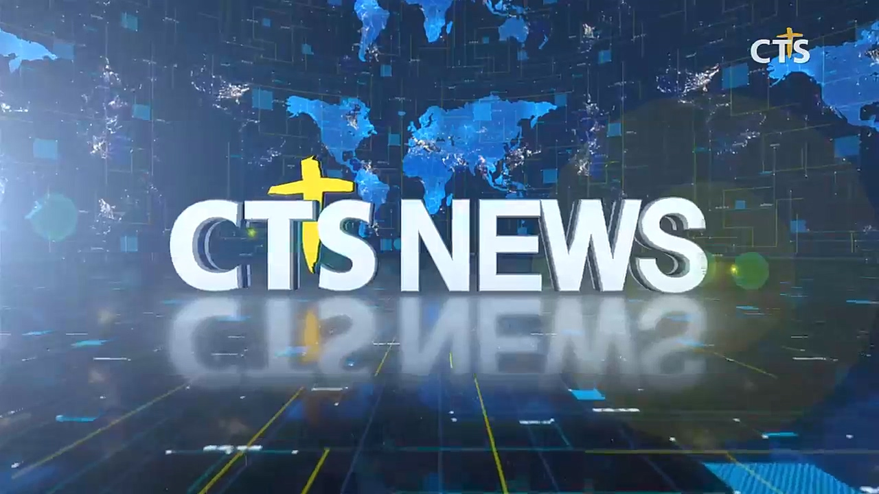[CTS 뉴스] 2018년 6월 29일 전체뉴스