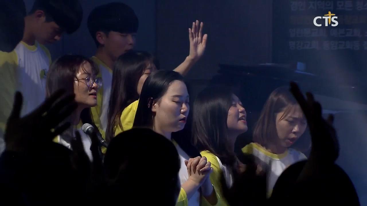 제6회 기독청년연합집회 개최