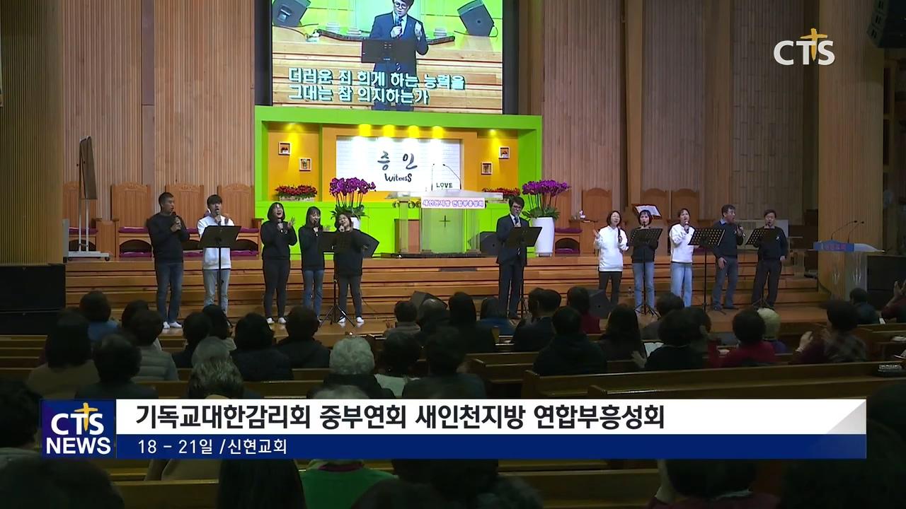 김성태 목사 초청 부흥성회
