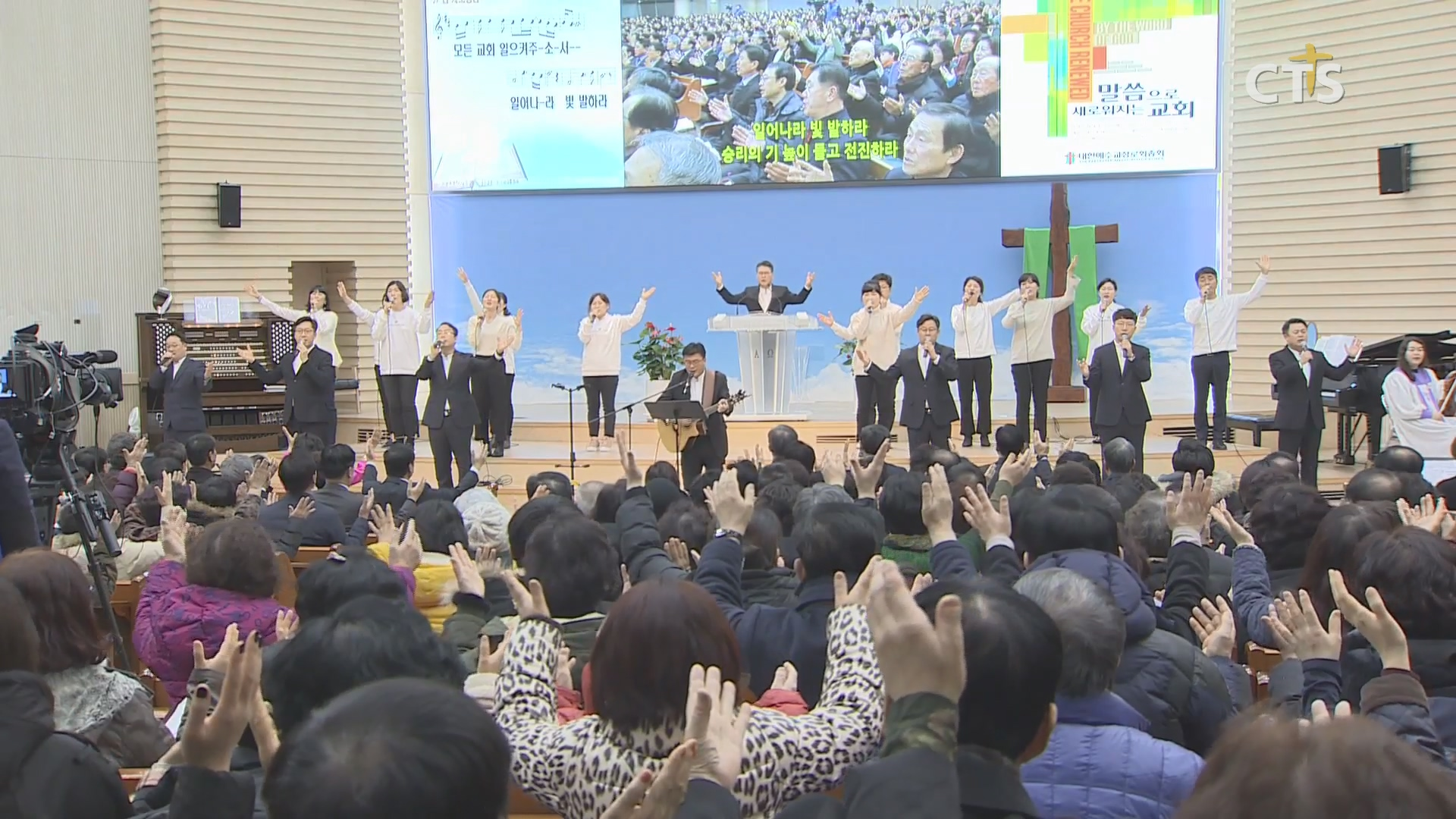 한국교회가 새해를 기도로 깨웁니다! 한국교회 2020 신년 특별새벽기도회